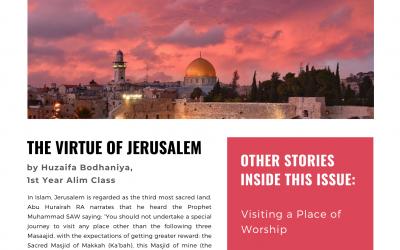 Our Voices December 2017 PDF